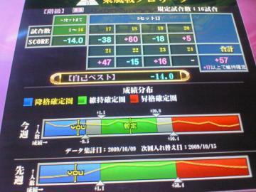 20091013_04.jpg