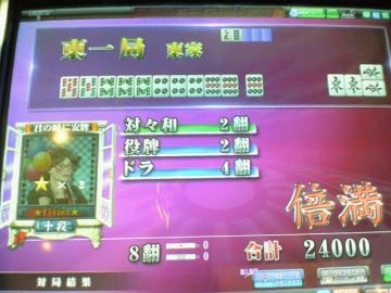 20091013_09.jpg
