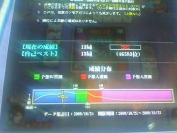 20091031_03.jpg