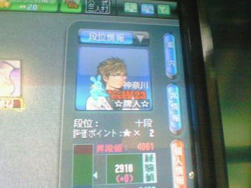 20091031_04.jpg
