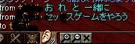 RedStone 11.03.23[00]