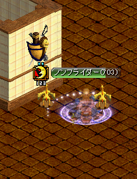 RedStone 11.03.27[01]