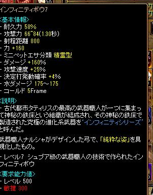 RedStone 11.03.27[00]