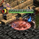 RedStone 11.03.30[26]