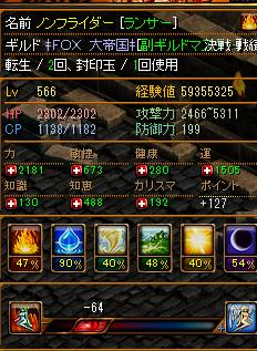 RedStone 11.03.30[23]