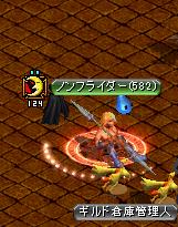 RedStone 11.04.01[17]