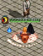 RedStone 11.04.04[00]