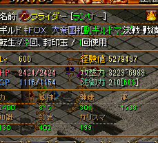 RedStone 11.04.09[01]