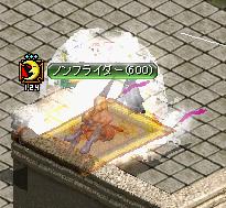 RedStone 11.04.09[03]