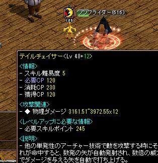 RedStone 11.04.19[01]