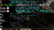 RedStone 11.05.13[04]