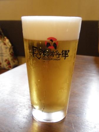 将軍ビール218