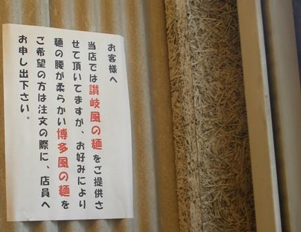 博多商店壁紙