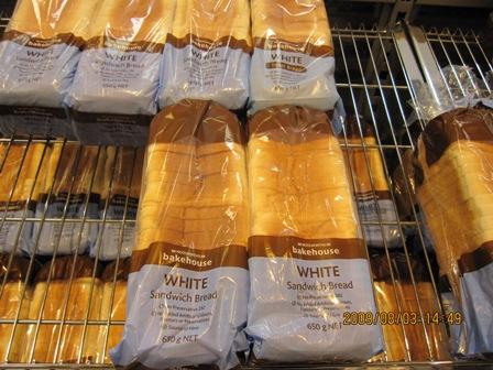 シドニー食パン