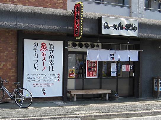s-郷屋外見IMG_0930