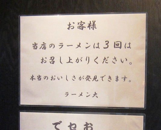 s-大能書きIMG_1289