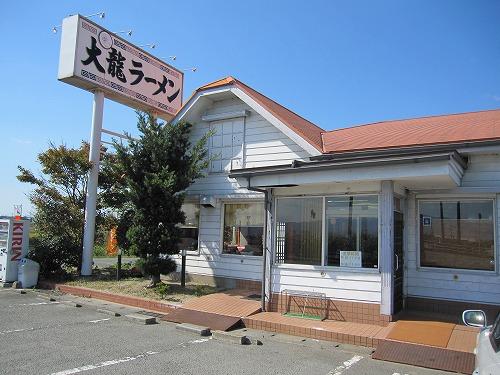 s-大龍外見IMG_1380