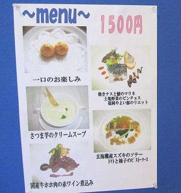 s-中村洋食IMG_1456