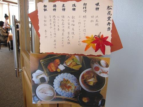 s-中村和食IMG_1487