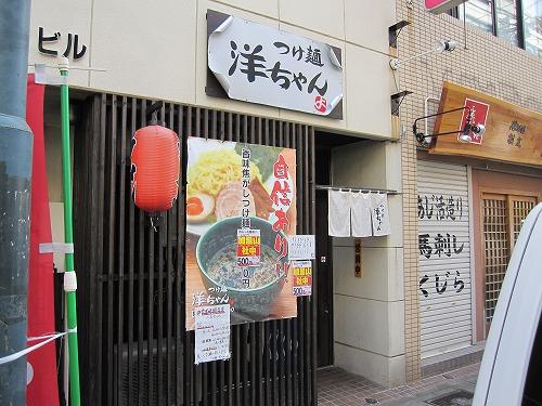 s-洋ちゃん外見IMG_1515