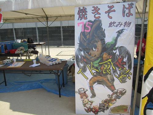 s-福大祭り焼きそば外見IMG_1614