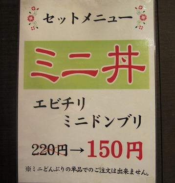 s-チーメニュー2IMG_1644