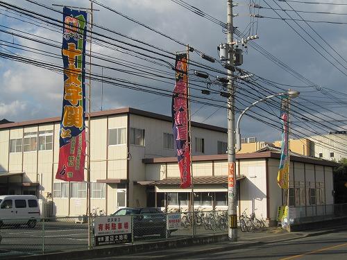 s-相撲部屋IMG_1661
