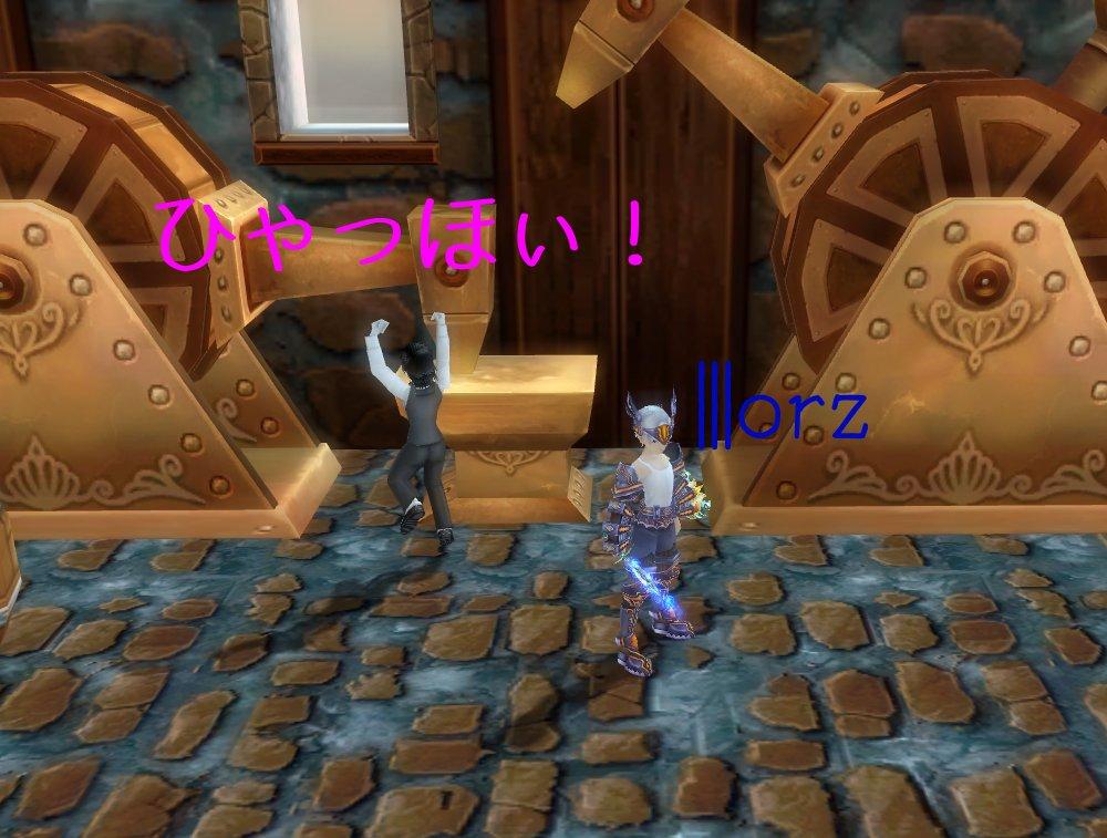 LucentHeart 2009-08-09 12-42-37-35