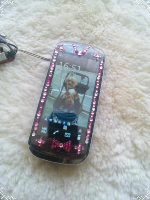 emiさん携帯