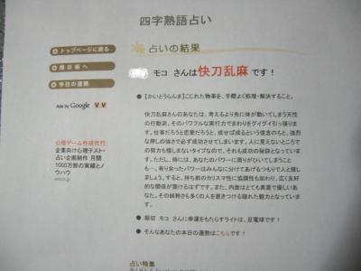 009_convert_20090910095500.jpg