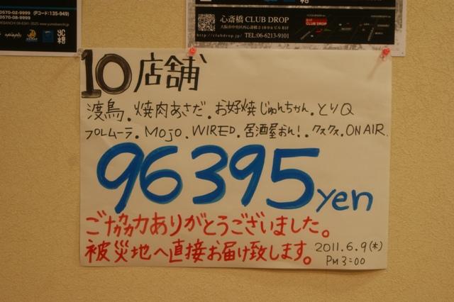 DSC07294.jpg