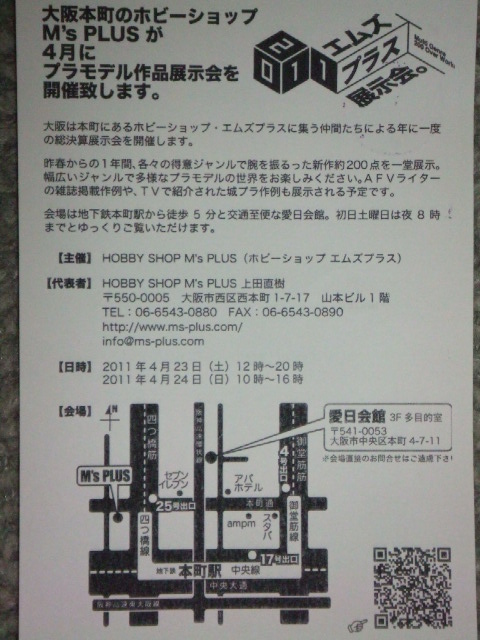 DSCF1883_20110413221212.jpg