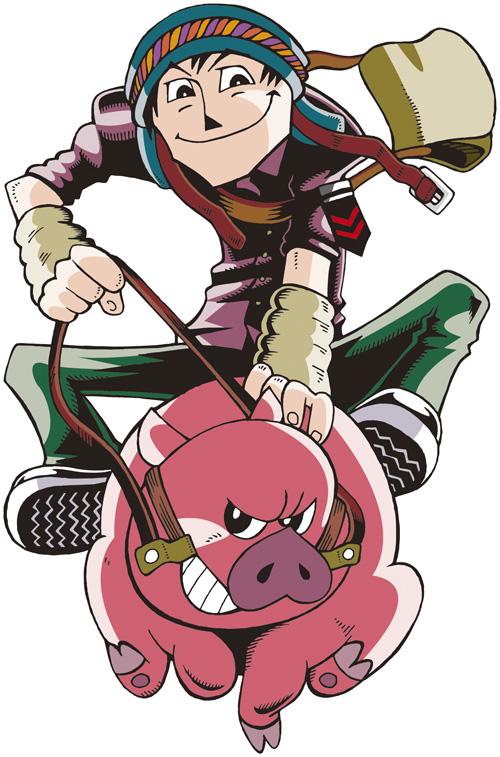 豚に乗って