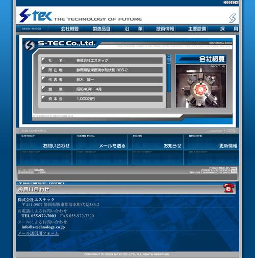 Flashのホームページ