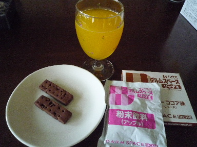 2012_02280005.jpg