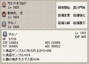 WS000071.jpg