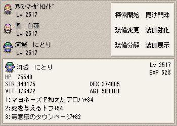 WS000106.jpg