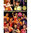 2005年夏 W&Berryz工房 コンサートツアー「HIGH SCORE!」