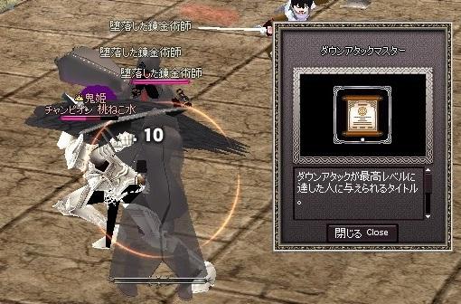 mabinogi_2011_03_05_002.jpg