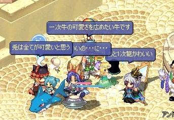 screenshot4584.jpg
