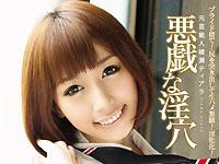 【無修正】【中出し】グラビアアイドルの裏デビュー 綾瀬ティアラ