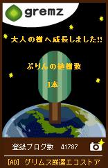 1253008464_06426.jpg