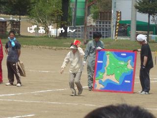 老人競技2