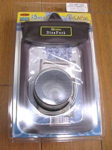 DicaPack-1