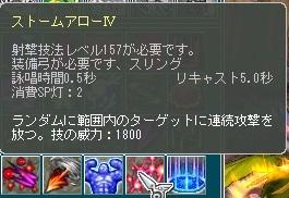 cap0067_20110805222917.jpg