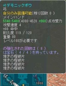 cap0075.jpg