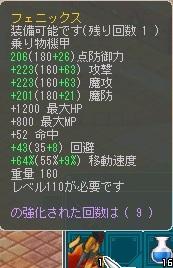 cap0076.jpg