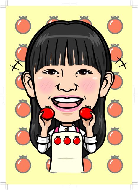 0215_あしだまなv8blog