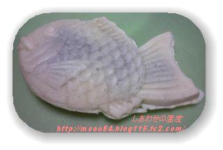 白い鯛焼き1