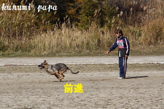 2009 霧ヶ峰 112